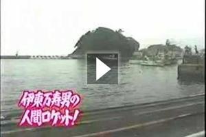 Η εκτόξευση του Ιάπωνα, μέρος 1ο
