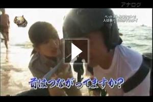 Η εκτόξευση του Ιάπωνα, μέρος 2ο