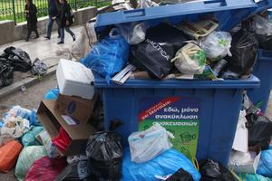 Ξεχείλισαν οι κάδοι ανακύκλωσης στη Θεσσαλονίκη