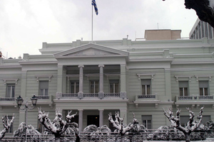 Προσήλωση στον αγώνα κατά του ISIS εκφράζει το υπουργείο Εξωτερικών