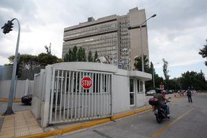 Προσαγωγές για τη διαμαρτυρία στο υπουργείο Προστασίας του Πολίτη