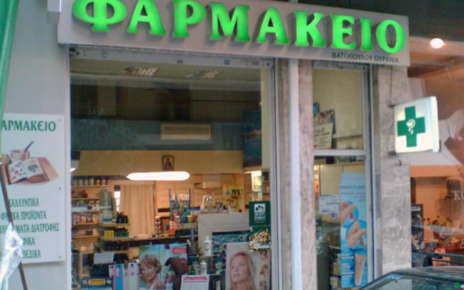 Φαρμακοποιοί απειλούν με διακοπή της σύμβασης για τα αναλώσιμα