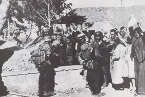 66 χρόνια από το ολοκαύτωμα του Χορτιάτη