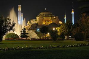 «Ιχνηλατώντας την Κωνσταντινούπολη»