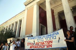 Παραστάσεις διαμαρτυρίας πραγματοποιούν την Κυριακή οι έκτακτοι αρχαιολόγοι