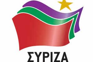 Ο ΣΥΡΙΖΑ παρουσιάζει τους δέκα στόχους του