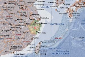 Σύγκρουση πλοίων ανοιχτά της Κίνας