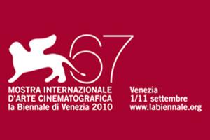Δεύτερη ελληνική συμμετοχή στο Φεστιβάλ Βενετίας