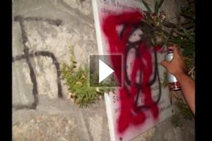 Βεβήλωση εβραϊκού μνημείου στην Κεφαλονιά
