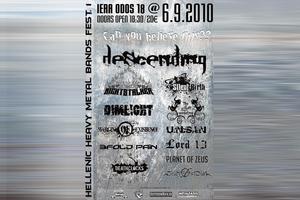 Το πρώτο ελληνικό Metal Festival είναι γεγονός!