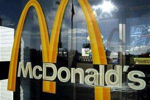 Παραμένει στην Ελλάδα η McDonald's