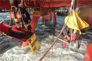 Συνελήφθησαν οι ακτιβιστές της Greenpeace στην Αρκτική
