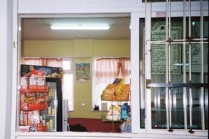 Κλέβουν τρόφιμα από κυλικεία σχολείων!