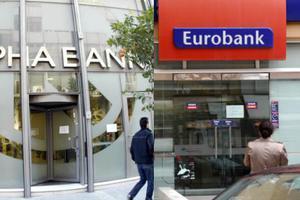 Οριστικό τέλος στη συγχώνευση Alpha-Eurobank