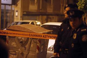 Δυσοσμία σε κάδο αναστάτωσε την αστυνομία