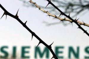 Ανοίγει ο δρόμος για προανακριτική για το σκάνδαλο Siemens
