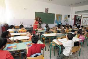 Νέες προσλήψεις εκπαιδευτικών ξένης γλώσσας