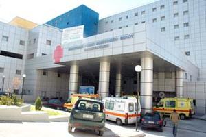 Στο «κόκκινο» το νοσοκομείο Βόλου