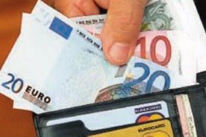 Βρήκε πορτοφόλι με χίλια ευρώ και τα παρέδωσε