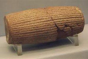 Στην πατρίδα του επιστρέφει ο «Κύλινδρος του Κύρου»