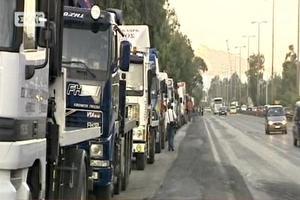 Οι επιχειρηματίες της Χαλκιδικής ζητούν παράταση πληρωμών