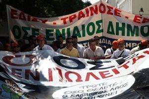 Σε στάση εργασίας οι εργαζόμενοι στον ΟΣΕ σήμερα