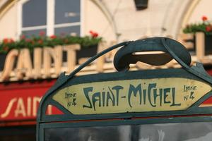 Απειλή για βόμβα και στο σταθμό Σεν Μισέλ