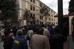 Παράνομη η απεργία της ΠΟΕ-ΟΤΑ
