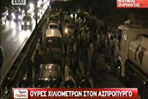 Κλειστή η εθνική οδός Αθηνών-Κορίνθου στο Χαϊδάρι
