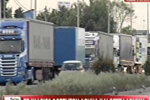 Φορτηγά σε «θέση μάχης» και στη Θεσσαλονίκη