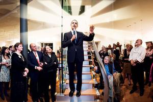 Ο Μπάρακ Ομπάμα δεν είναι ο Θεός