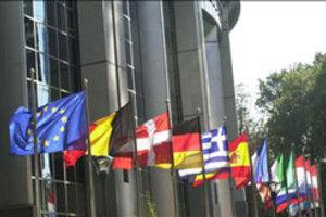 Το σχέδιο για τη διαχείριση κρίσεων στον χρηματοπιστωτικό τομέα