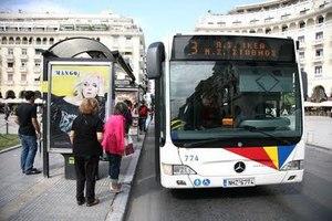 Λεωφορεία με κλιματισμό από τον ΟΑΣΘ