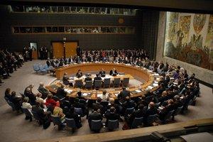 Έκτακτη σύγκληση του Συμβουλίου Ασφαλείας του ΟΗΕ για το Ιράν