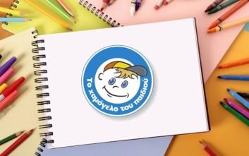 Τα ΕΛ.ΠΕ. πληρώνουν ΕΝΦΙΑ και τέλη κυκλοφορίας για το Χαμόγελο του Παιδιού