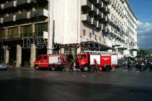 Κινητοποίηση στο κέντρο της Αθήνας