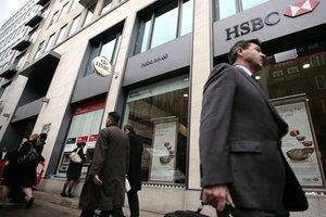 Ξέπλυμα χρήματος μέσω θυγατρικής της HSBC στις ΗΠΑ