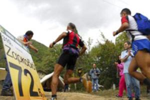 Αγώνας αντοχής στην οροσειρά  της Ροδόπης