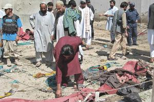 Τρία νεκρά παιδιά στο Αφγανιστάν