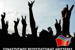 «Κυβέρνηση συνεργασίας με επίκεντρο την Αριστερά»
