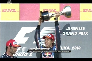 Ο Vettel πρώτος στη Formula 1