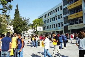 «Όχι στον Καλλικράτη των σχολείων»