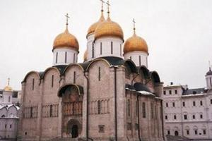Το Πατριαρχείο της Μόσχας στο...YouTube