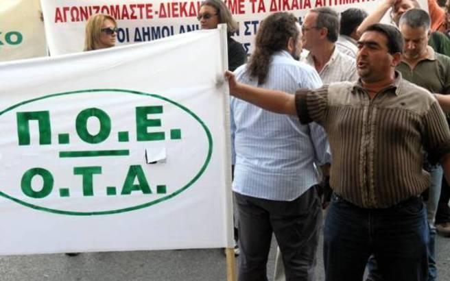 Υπό κατάληψη τα αμαξοστάσια της ΠΟΕ-ΟΤΑ στο νομό Λάρισας