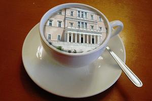 Άλλος για το καφενείο της Βουλής…