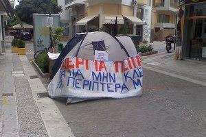 Οι περιπτερούχοι θα κάνουν απεργία πείνας