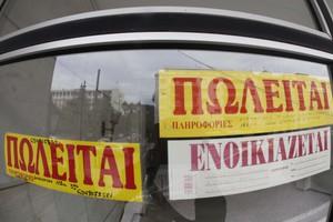 Δυσεύρετα και ακριβότερα τα φοιτητικά σπίτια στη Θεσσαλονίκη