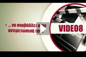 Ψηφίστε το βίντεο… που σας έπεισε να ζητάτε αποδείξεις