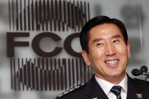 «Αστακός» η Σεούλ για τη G20 το Νοέμβριο