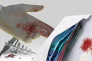 «Φακελάκι» από 800 ευρώ για γέννα σε δημόσιο νοσοκομείο